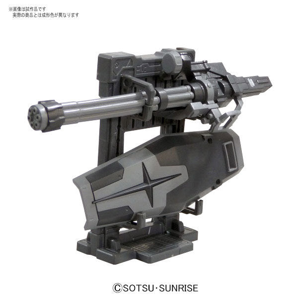 Builders Part System Weapon 005