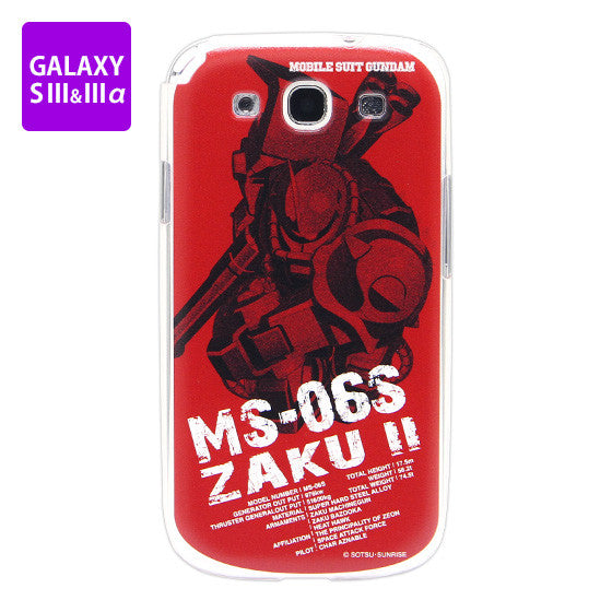 Mobile Suit Gundam Char's Zaku GALAXY S III & IIIa Cover [P-Bandai Exclusive]