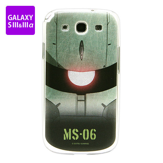 Mobile Suit Gundam Zaku GALAXY S III & IIIα Cover [P-Bandai Exclusive]