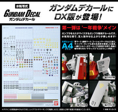 Gundam Decal DX 01 - Earth Federation / Zeon Series [P-Bandai Hobby Online Shop Exclusive]