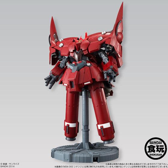 Gundam Assault Kingdom: Neo Zeong [P-Bandai Exclusive]