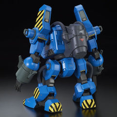 HG 1/144 Mobile Worker Late Type Ramba Ral Unit [P-Bandai Exclusive]