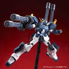 MG 1/100 Gundam Heavy Arms Custom EW [P-Bandai Exclusive]