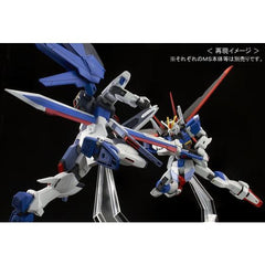 HGCE 1/144 Sword Impulse Gundam REVIVE  [P-Bandai Exclusive]