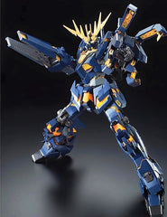 PG 1/60 Banshee Part Set [P-Bandai Exclusive]
