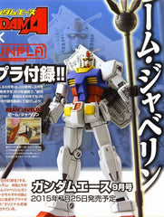 Gundam ACE (Sept 2015 Issue) w/ 1/144 Beam Javelin Kit