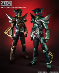 S.I.C. Kamen Rider Kick Hopper & Punch Hopper