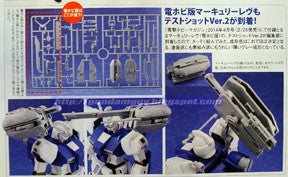 Dengeki Hobby (Mar 2014 Issue) Exclusive 1/144 Gundam Build Fighters Weapon Shot Lancer