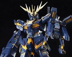 PG 1/60 Banhsee Expansion Unit Armed Armor VN / BS [P-Bandai Exclusive]