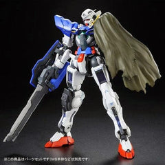 RG 1/144 Gundam Exia Repair Pack [Premium Bandai Online Hobby Shop Exclusive]