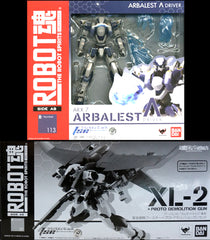 Robot Spirits (Side AS) Arbalest Lamda Driver Ver. & Booster + Demolition Proto-Gun Set (Tamashii Web Shop Exclusive) Combo