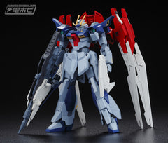 HGBF 1/144 Lightning Back Weapon System Mk-III