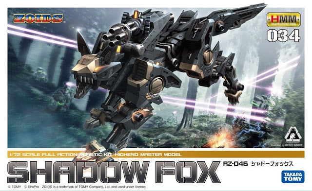 HMM ZOIDS 1/72 RZ-046 Shadow Fox