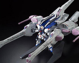 HG 1/144 METEOR Unit [P-Bandai Hobby Online Shop Exclusive]
