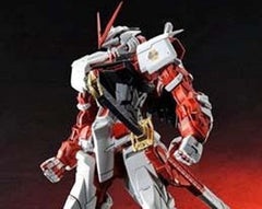 MG 1/100 Gundam Astray Red Frame [P-Bandai Online Hobby Shop Exclusive]