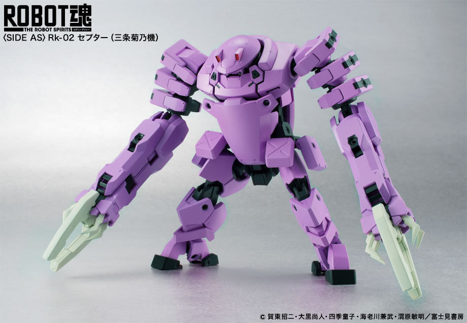 Robot Spirits (Side AS) Full Metal Panic! Another - Rk-02 Scepter