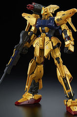 MG 1/100 Hyaku Shiki Kai Mass Production Type [P-Bandai Exclusive]