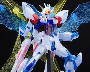 HGBF 1/144 Star Build Strike Gundam Ver. RG Mode [P-Bandai Hobby Online Shop Exclusive]