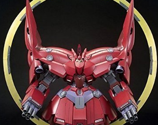 HGUC 1/144 Neo Zeong Psycho Shard Effect Part [P-Bandai Exclusive]