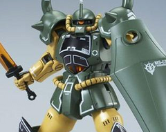 HG 1/144 Gouf [21st Century Real Type Ver.]  [P-Bandai Exclusive]