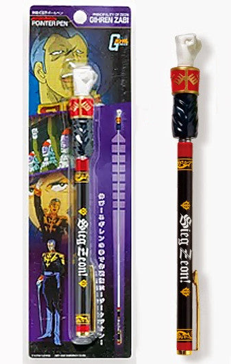 Mobile Suit Gundam Presentation Pointer Pen - Gihren