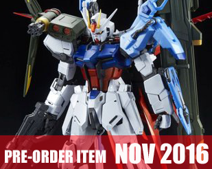 MG 1/100 Perfect Strike Gundam Special Coating Ver.  [P-Bandai Exclusive]