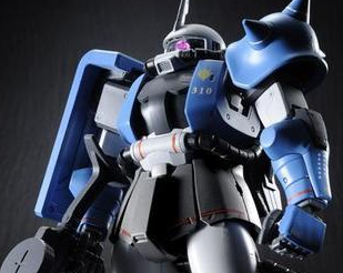 MG 1/100 MS-06R1A Zaku II Yuma Lighting Ver. [P-Bandai Hobby Online Shop Exclusive]
