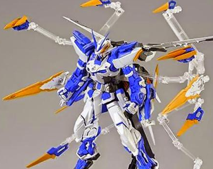 MG 1/100 Gundam Astray Blue Frame D Dragoon Formation Base Set [P-Bandai Exclusive]