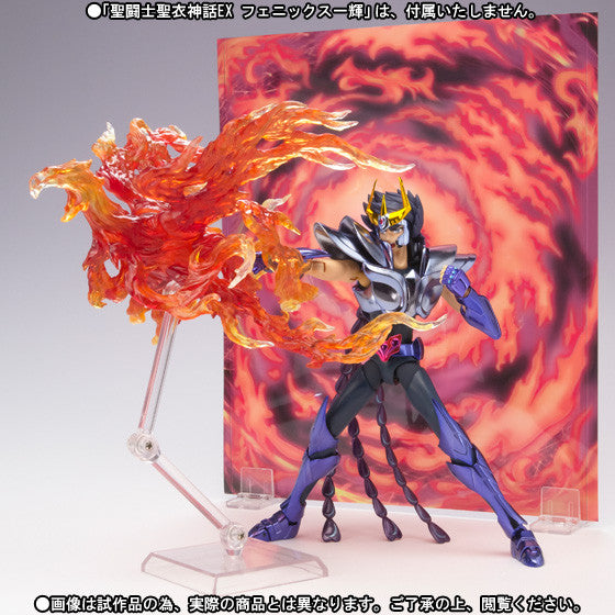 Saint Cloth Myth EX Shaka Virgo / Ikki Phoenix Effect Parts [Tamashii Web Shop Exclusive]