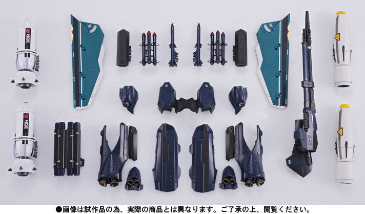 DX Chogolin 1/60 VF-171EX Nightmare Plus (Mass Production) Armor Part [Tamashii Web Shop Exclusive]