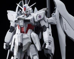 MG 1/100 Impulse Gundam Blanche  [P-Bandai Exclusive]