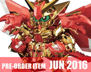 SD Gundam BB LEGEND Knight Superior Dragon