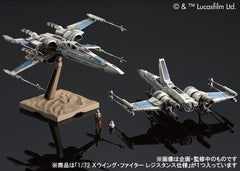 BANDAI: 1/72 X-Wing Fighter  [Star Wars The Force Awakening]