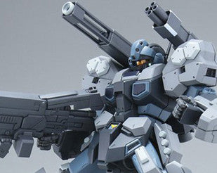 MG 1/100 Jesta Cannon [P-Bandai Exclusive]