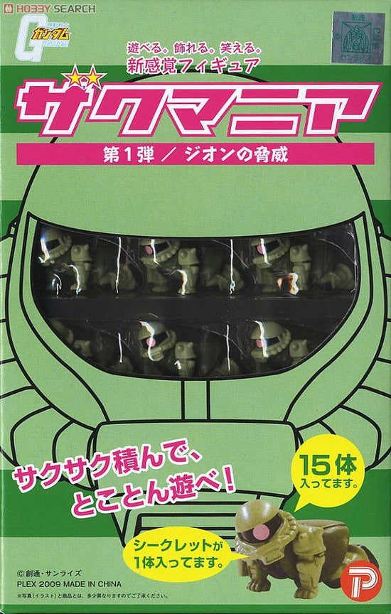 Zaku Mania Vol.1 [Menance of Zeon]