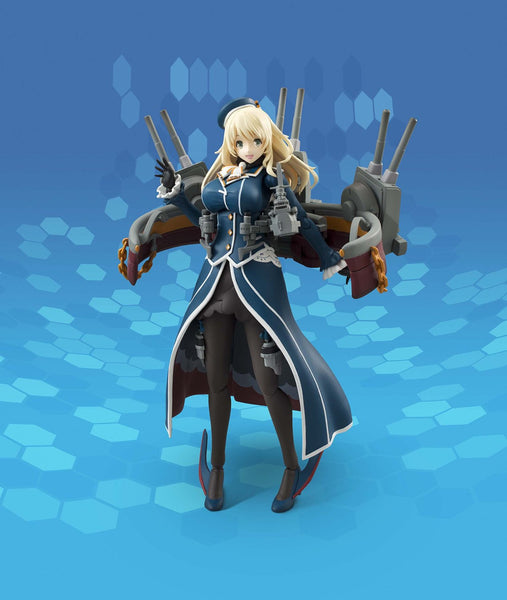 Armor Girl Project (AGP)  Kancolle Atago Figure