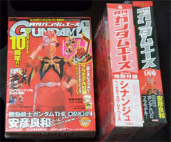 Gundam Ace (Jan. 2011 Issue) w/ 1/48 Sinanju Head Display Base