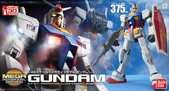 Mega Size 1/48 RX-78-2 Gundam Model Kit