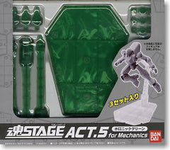 Tamashii Stage Act.5 Display Stand (Green)