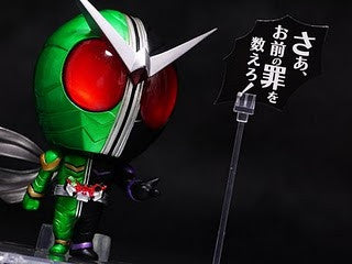 Chibi-Arts Kamen Rider Double Cyclone Joker