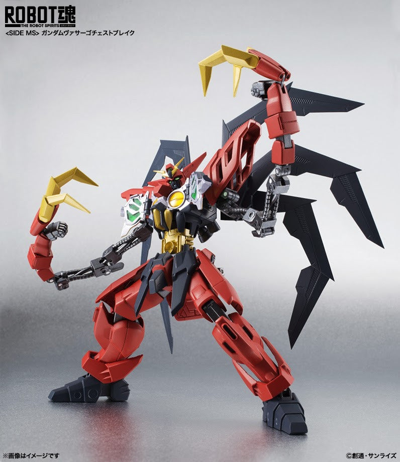 Robot Spirits (Side MS) Gundam Virsago Chestbreak