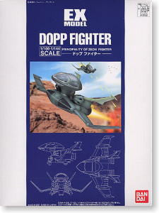 EX Model: 1/100 & 1/144 Dopp Fighter Model Kit