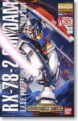 MG 1/100 RX-78-2 Gundam Ver.2.0 (w/ Clear Kit) Model Kit