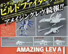 Gundam ACE (MAR 2015 Issue) w/ HG 1/144 Hi-Nu Gundam vRabe A Parts