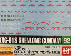 Gundam Decal (#92): MG 1/100 Shenlong Gundam