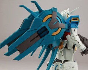 G 1/144 Gundam G-Self Space Equipment Option Part