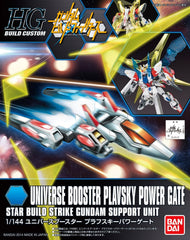 HG Build Custom 1/144 Universal Booster Plavsky Power Gate