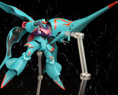HG 1/144 Qubeley Papillon