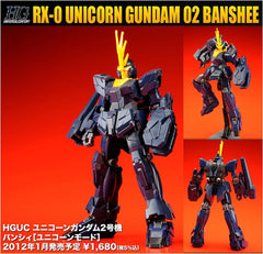 HG 1/144 RX-0 Unicorn Gundam 02 Banshee [Unicorn Mode]