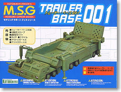 Modeling Support Goods: Trailer Base 001 Model Kit